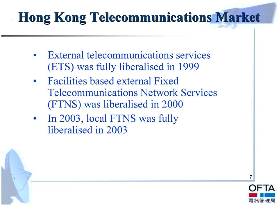 external Fixed Telecommunications Network Services (FTNS) was