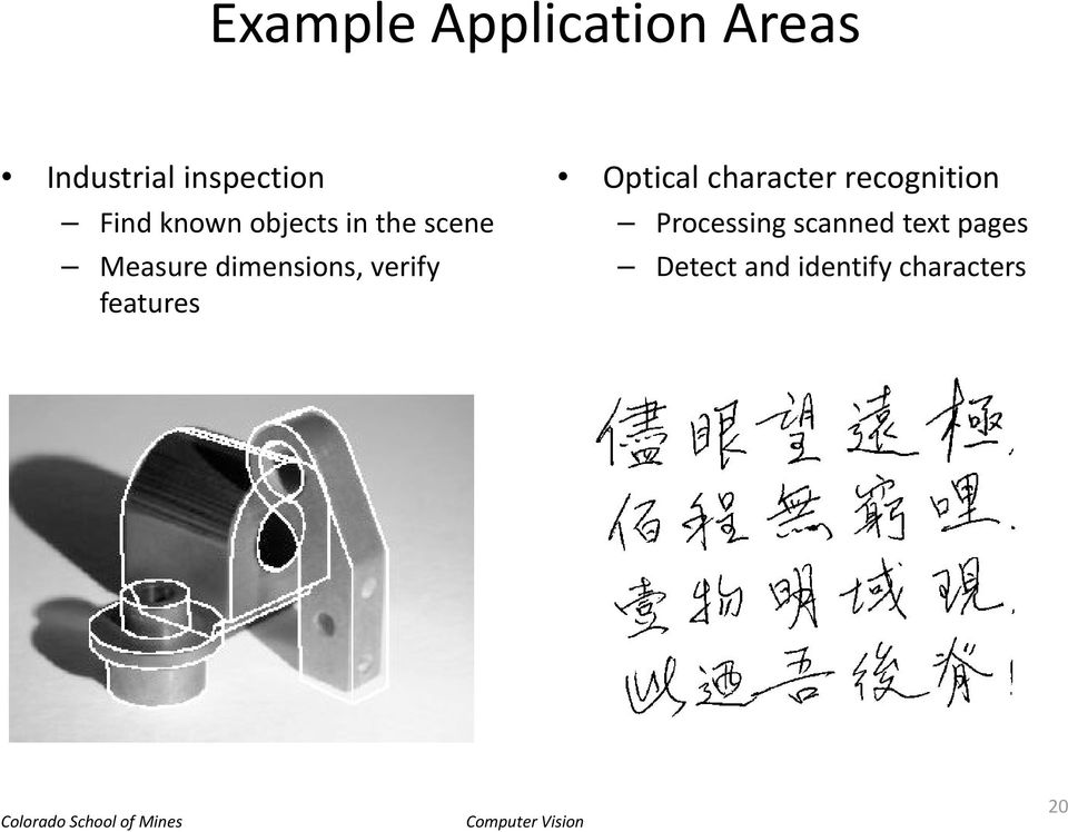 verify features Optical character recognition