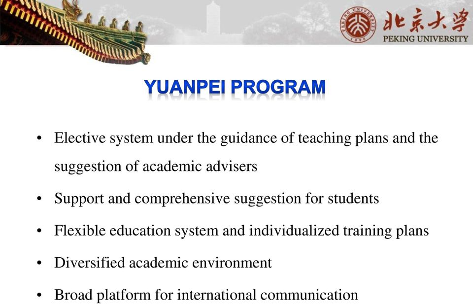 for students Flexible education system and individualized training