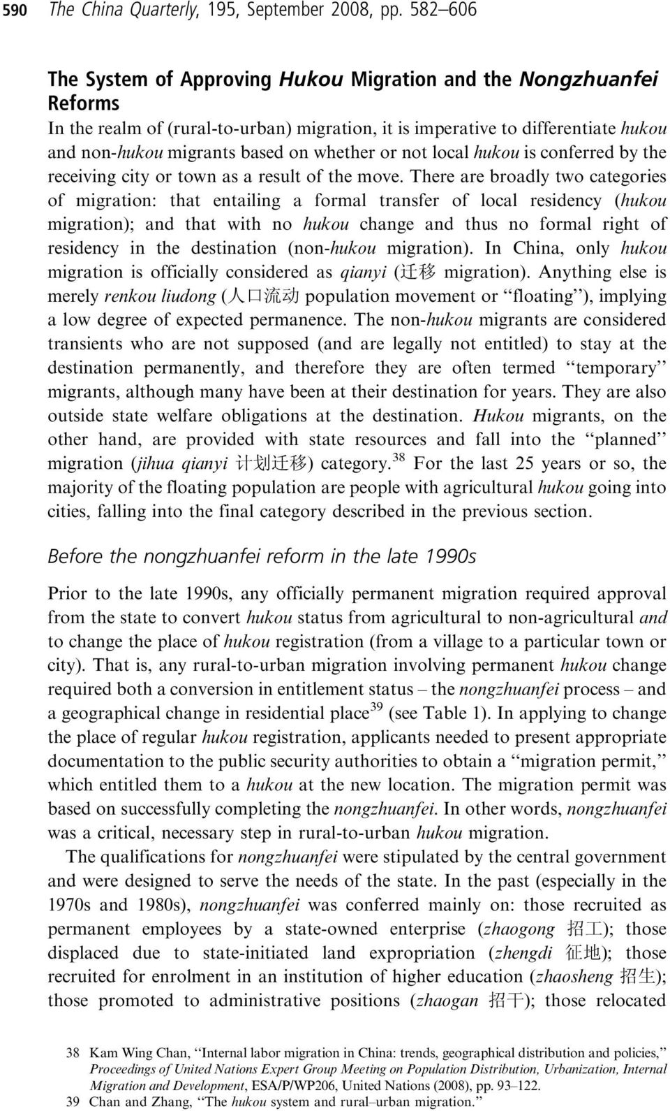 whether or not local hukou is conferred by the receiving city or town as a result of the move.