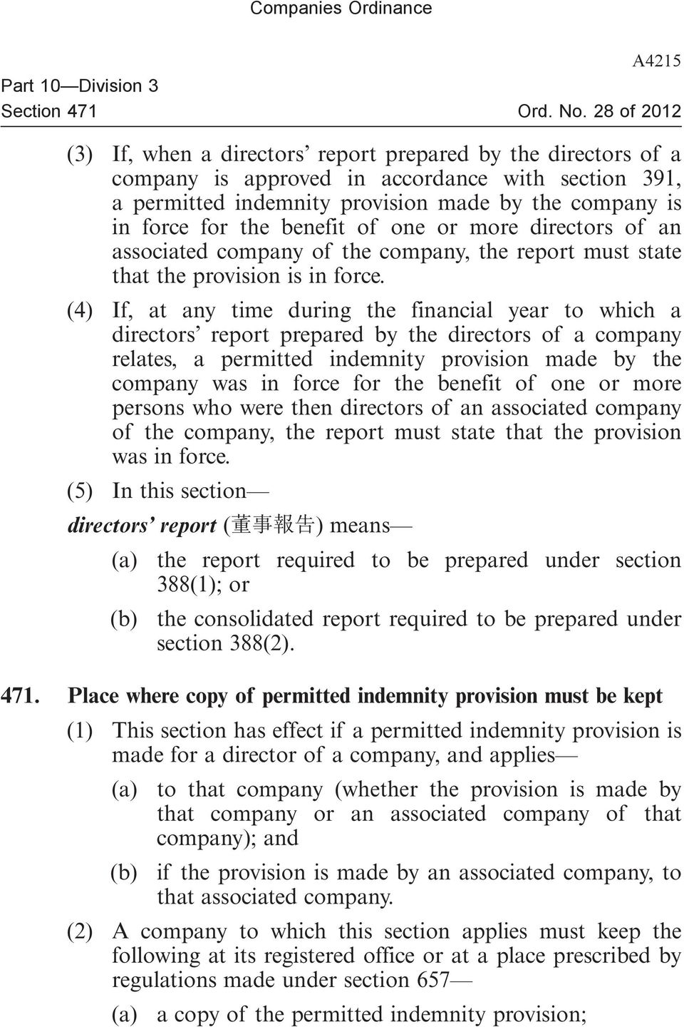 (4) If, at any time during the financial year to which a directors report prepared by the directors of a company relates, a permitted indemnity provision made by the company was in force for the