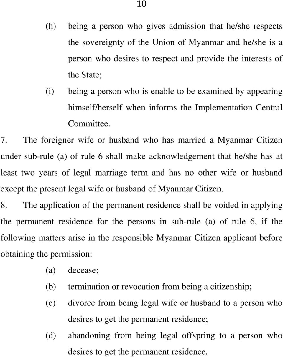 The foreigner wife or husband who has married a Myanmar Citizen under sub-rule of rule 6 shall make acknowledgement that he/she has at least two years of legal marriage term and has no other wife or