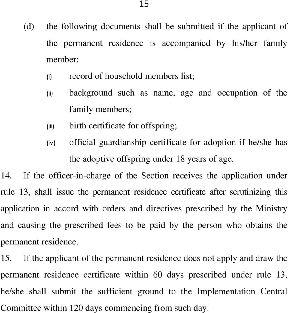 If the officer-in-charge of the Section receives the application under rule 13, shall issue the permanent residence certificate after scrutinizing this application in accord with orders and