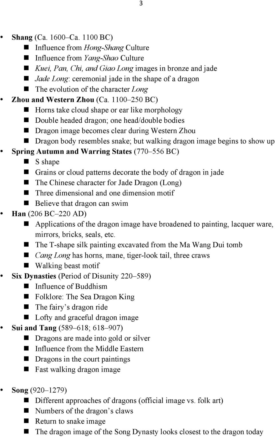 of the character Long Zhou and Western Zhou (Ca.