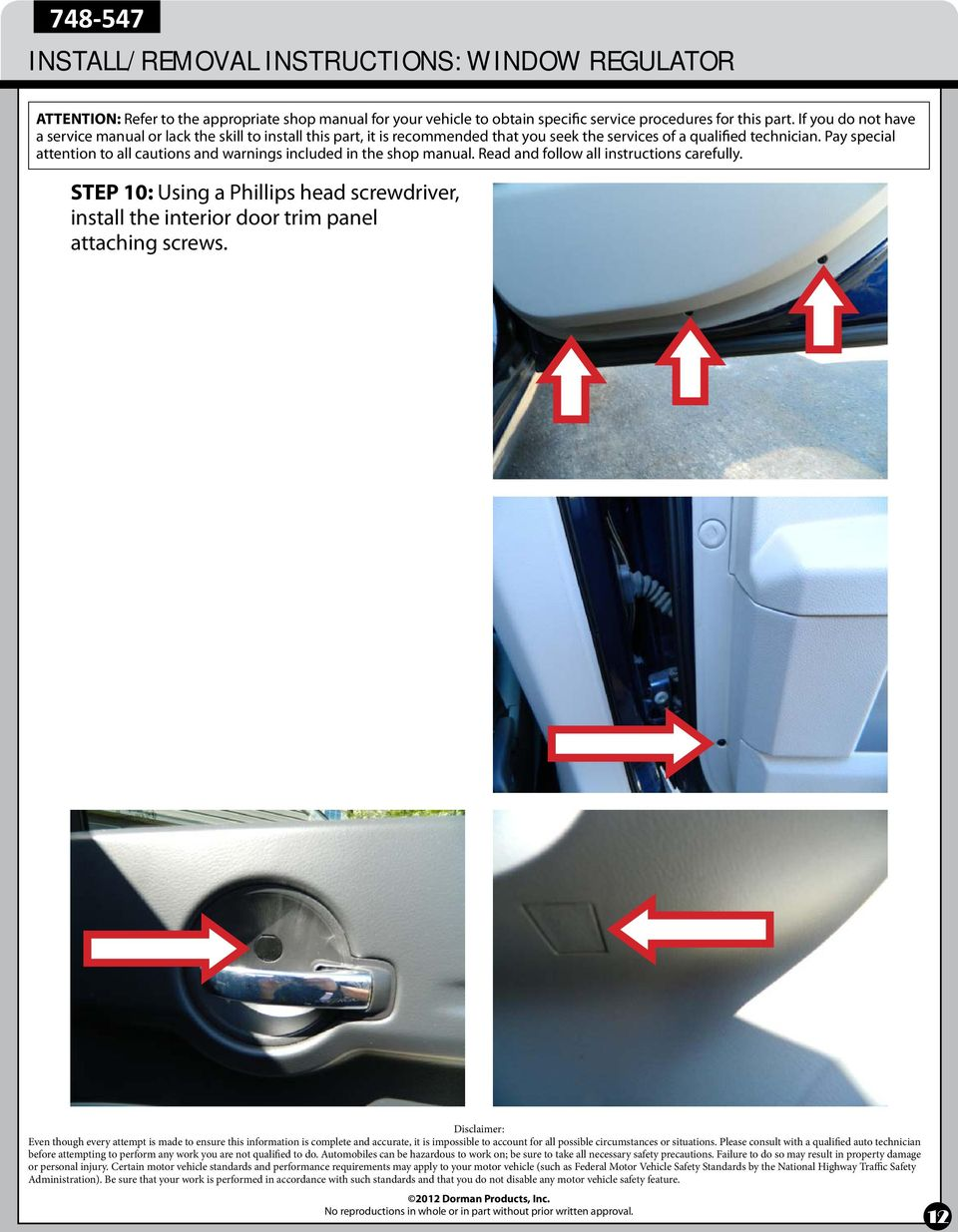 the interior door trim