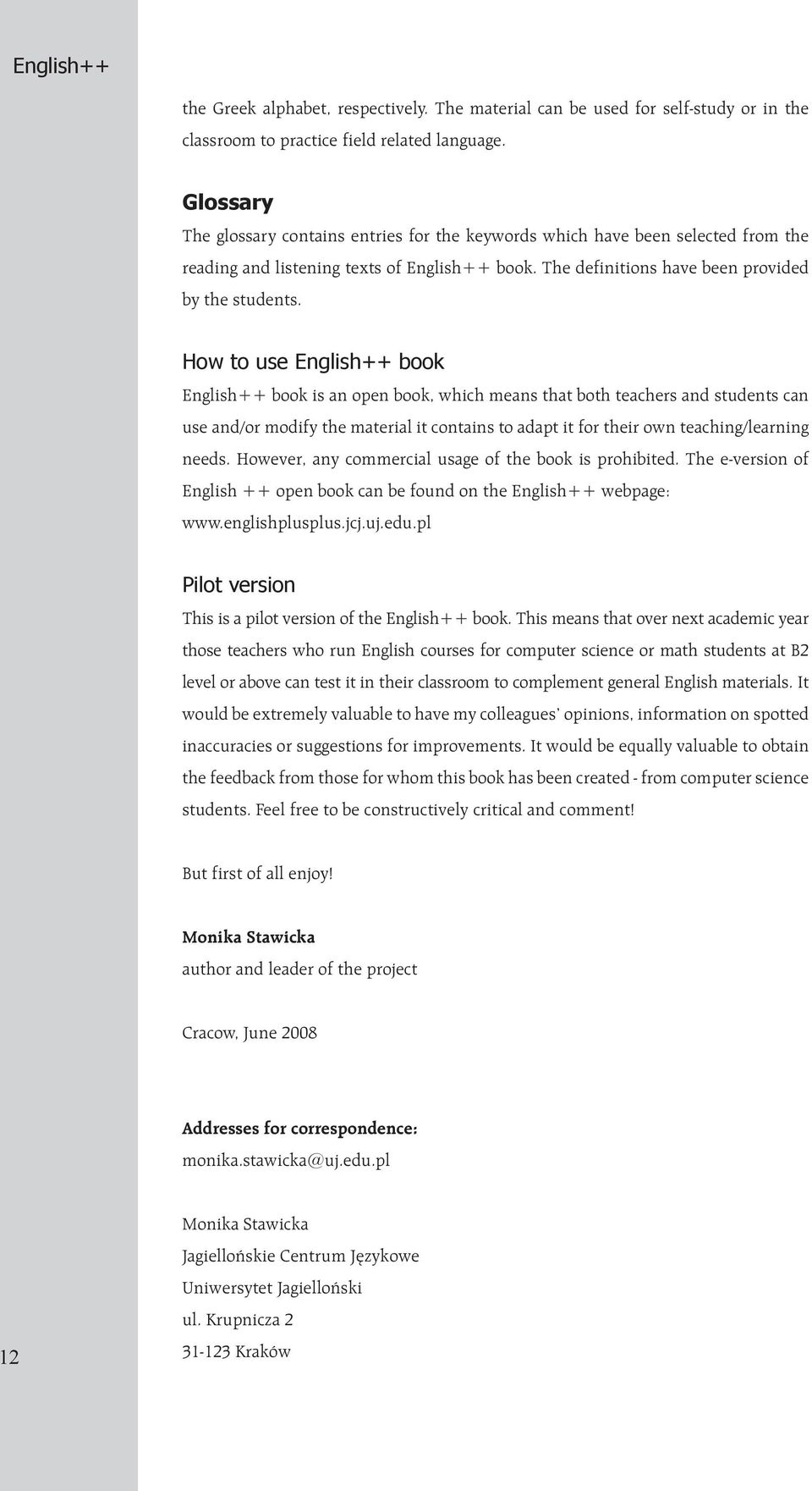english english for computer science students complementary