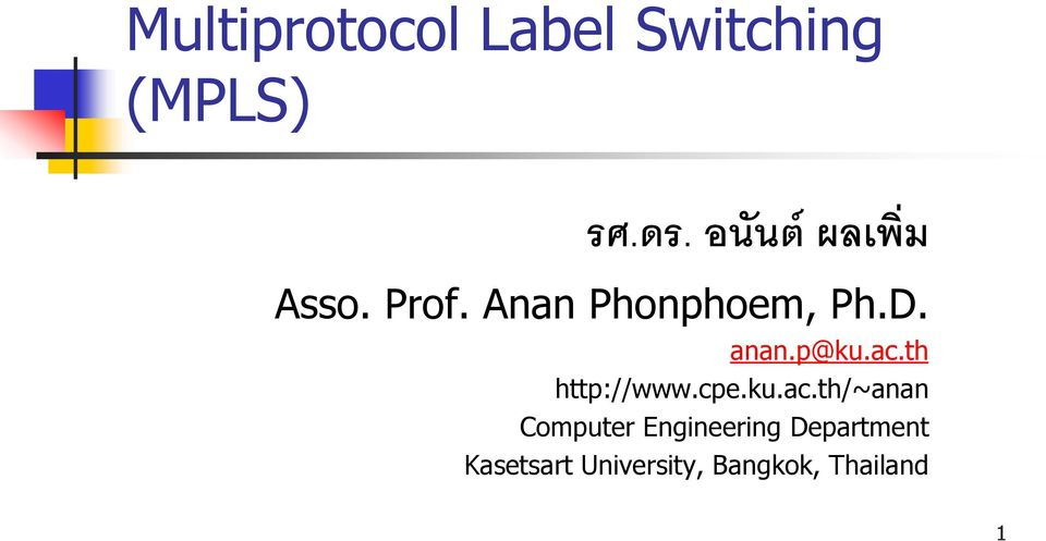 switching protocols and architectures pdf