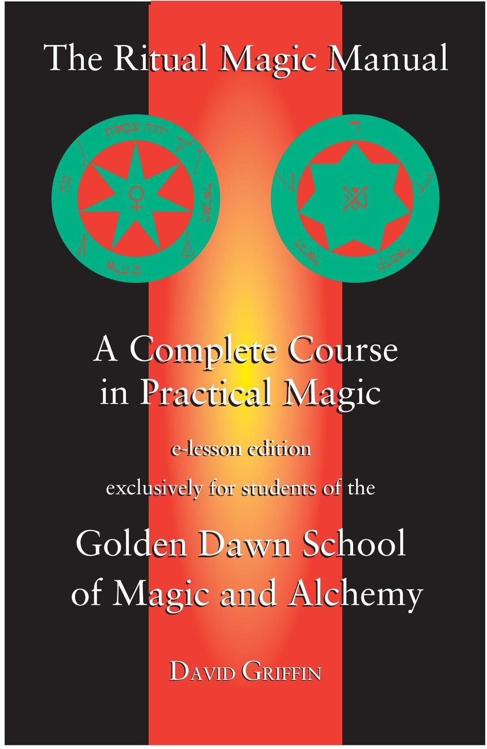 Magic e-lesson edition exclusively for students of