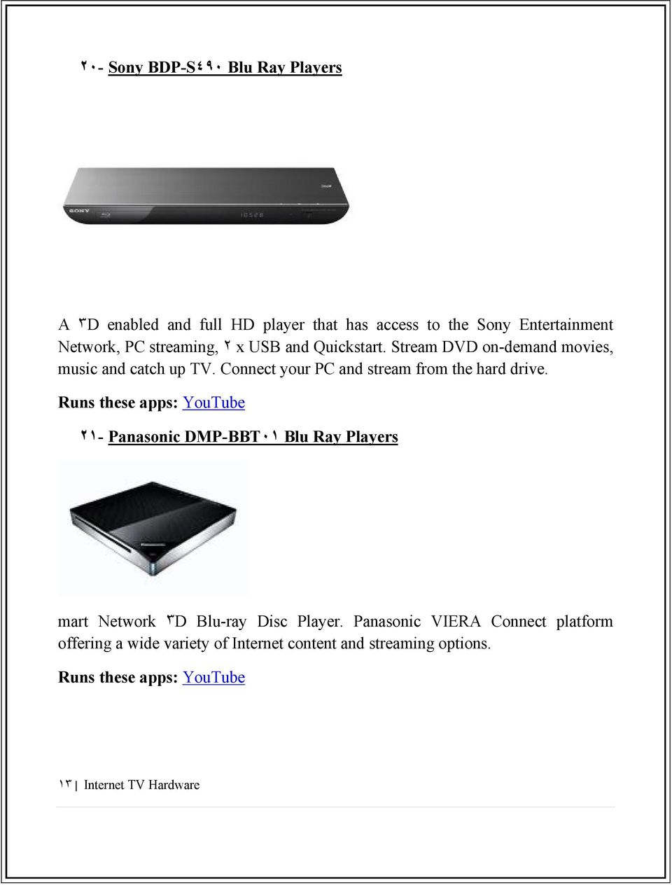 Internet TV Hardware - PDF