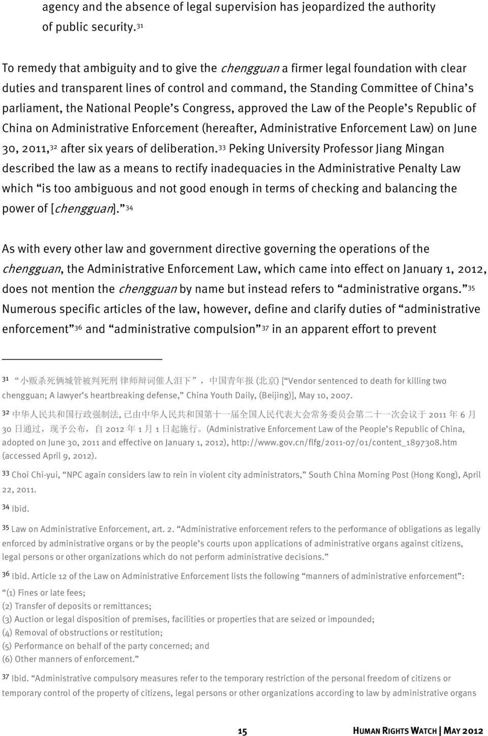 National People s Congress, approved the Law of the People s Republic of China on Administrative Enforcement (hereafter, Administrative Enforcement Law) on June 30, 2011, 32 after six years of
