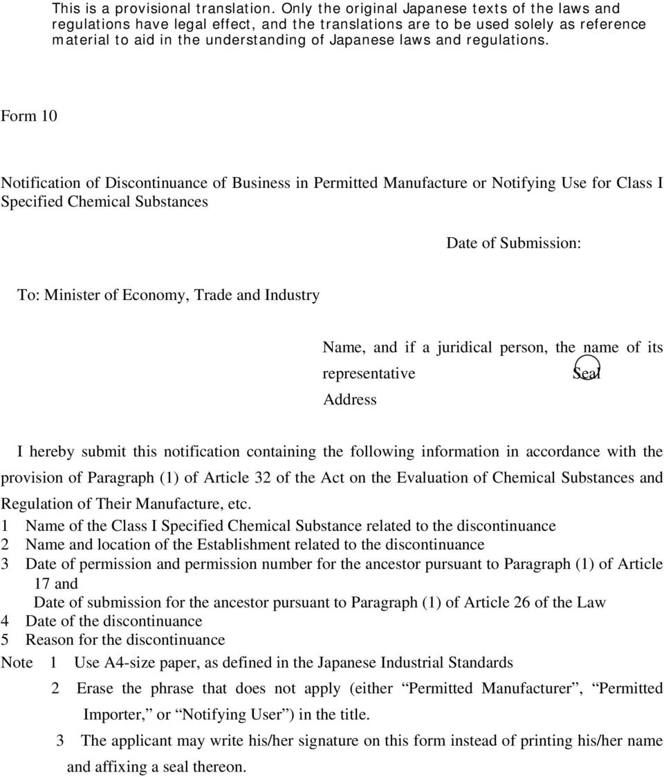 Article 32 of the Act on the Evaluation of Chemical Substances and Regulation of Their Manufacture, etc.