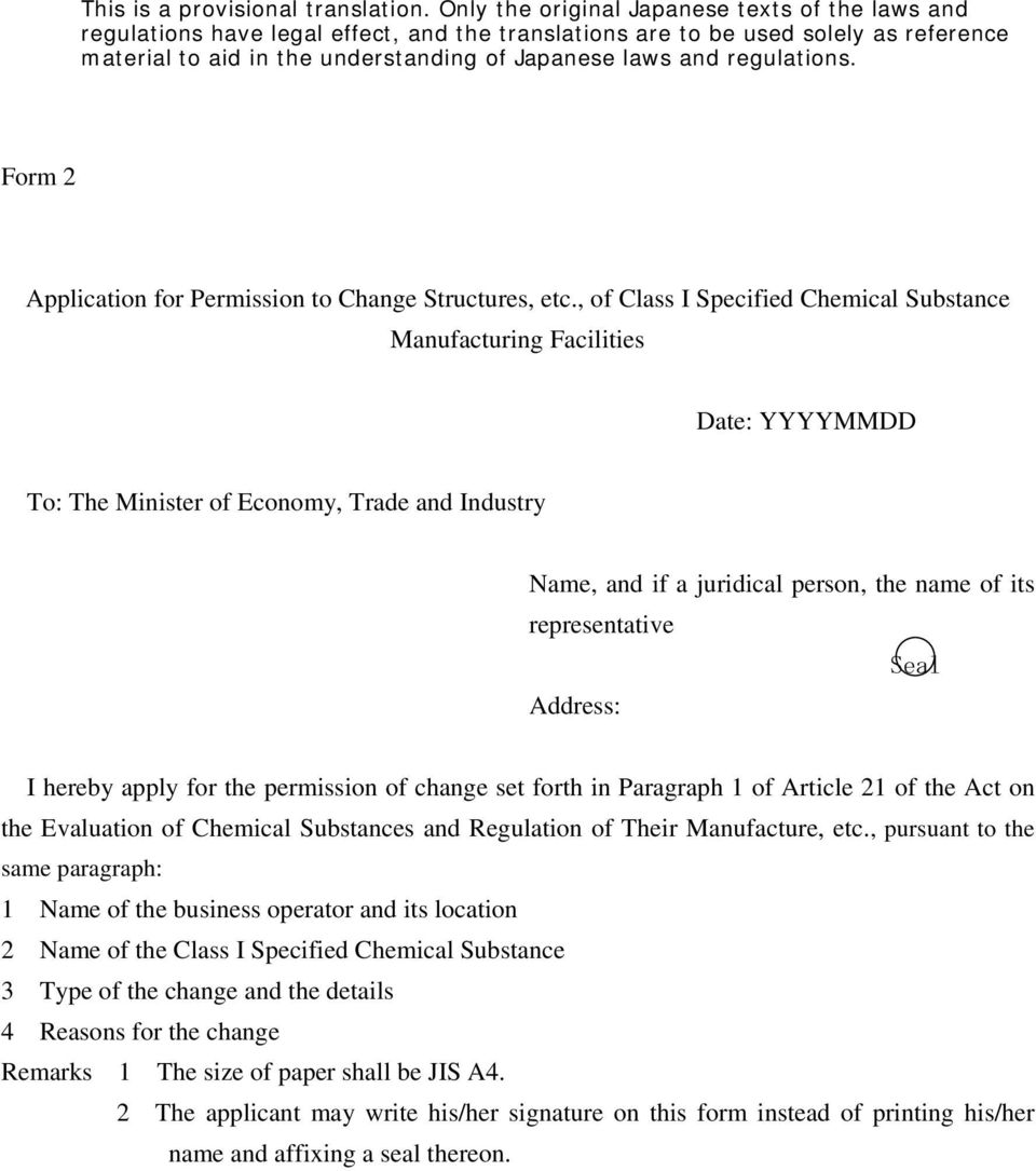 Address: I hereby apply for the permission of change set forth in Paragraph 1 of Article 21 of the Act on the Evaluation of Chemical Substances and Regulation of Their Manufacture, etc.