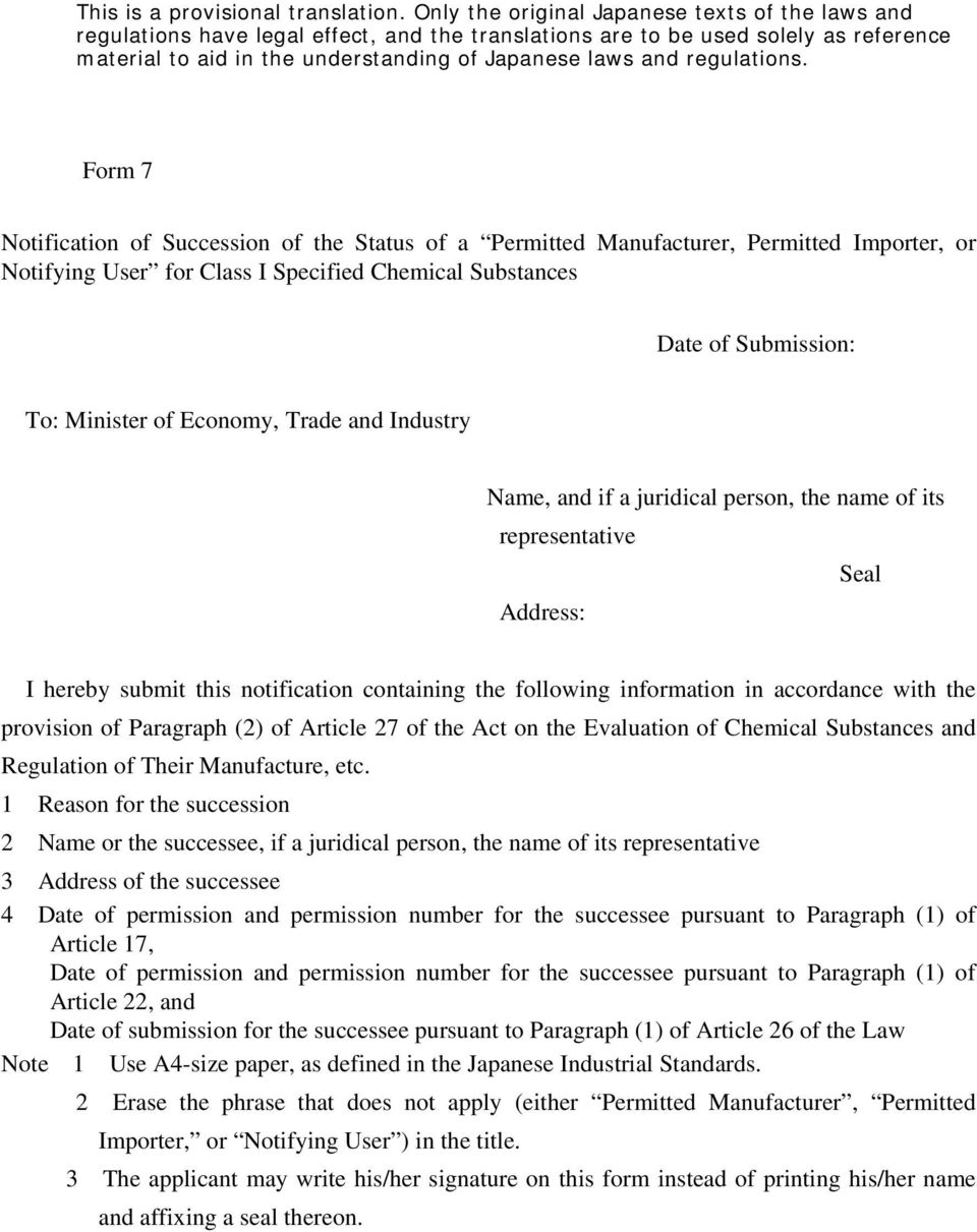 provision of Paragraph (2) of Article 27 of the Act on the Evaluation of Chemical Substances and Regulation of Their Manufacture, etc.