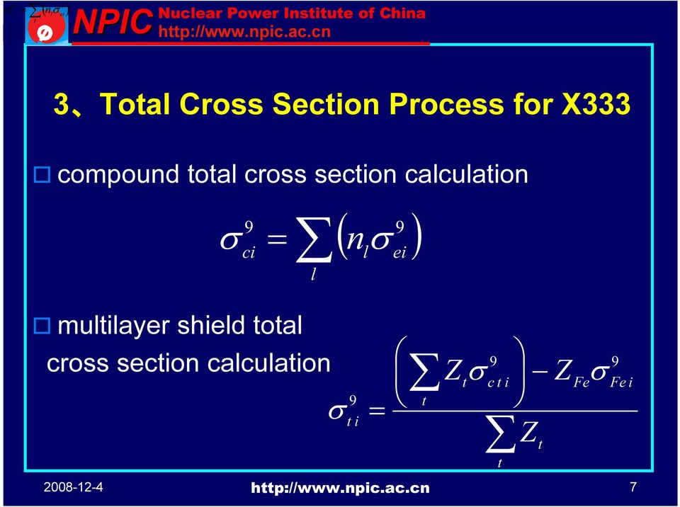 cross secton calculaton multlayer sheld total cross