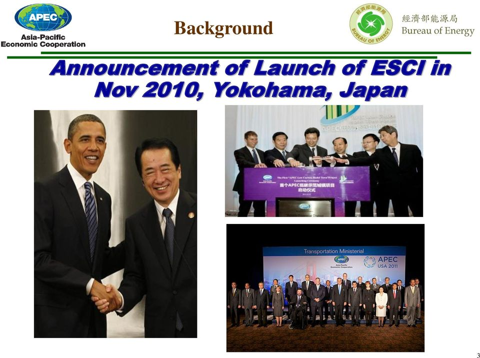 Launch of ESCI in