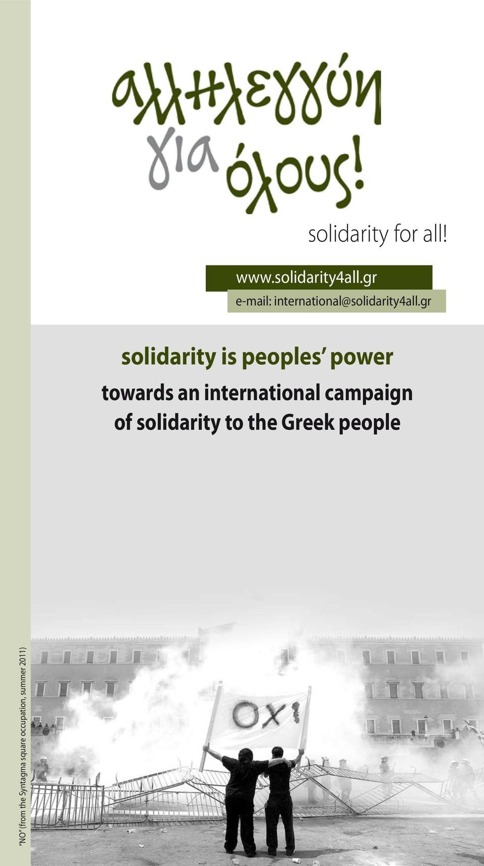 gr solidarity is peoples power towards an international