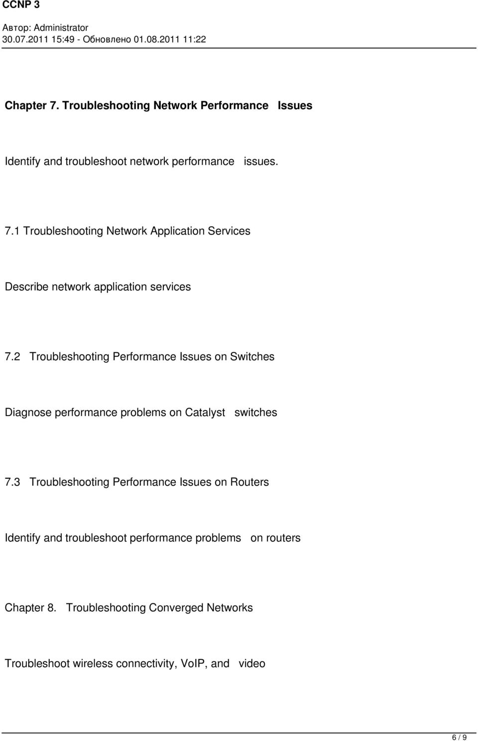 3 Troubleshooting Performance Issues on Routers Identify and troubleshoot performance problems on routers Chapter 8.