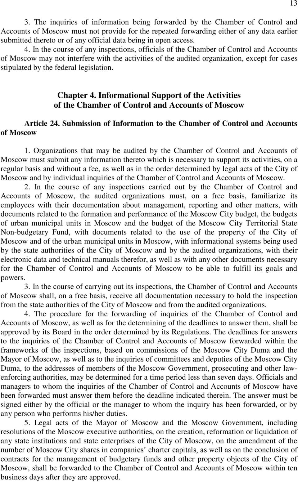 In the course of any inspections, officials of the Chamber of Control and Accounts of Moscow may not interfere with the activities of the audited organization, except for cases stipulated by the