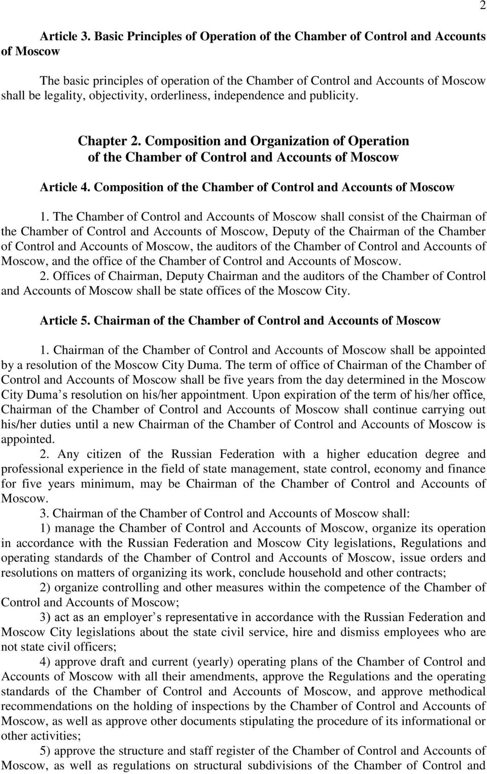 orderliness, independence and publicity. 2 Chapter 2. Composition and Organization of Operation of the Chamber of Control and Accounts of Moscow Article 4.