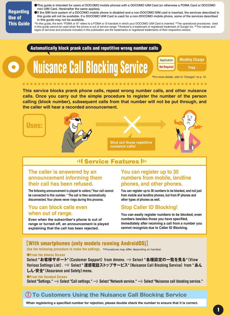 If a DOCOMO UIM Card is used for a non-docomo mobile phone, some of the services described in this guide may not be available.