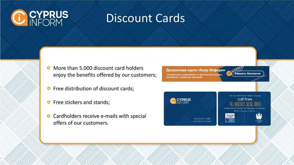 our customers; Free distribution of discount cards; Free