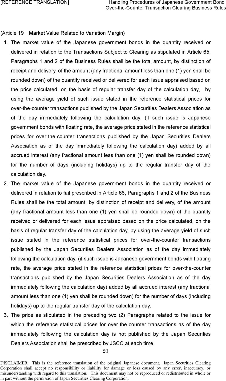 Business Rules shall be the total amount, by distinction of receipt and delivery, of the amount (any fractional amount less than one (1) yen shall be rounded down) of the quantity received or