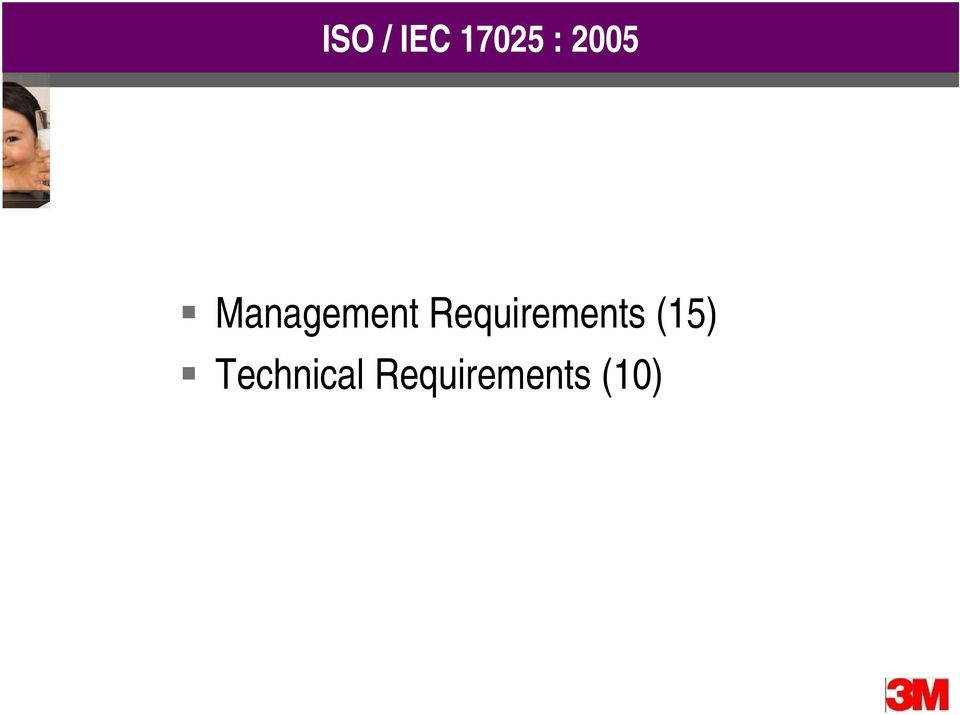 Requirements (15)