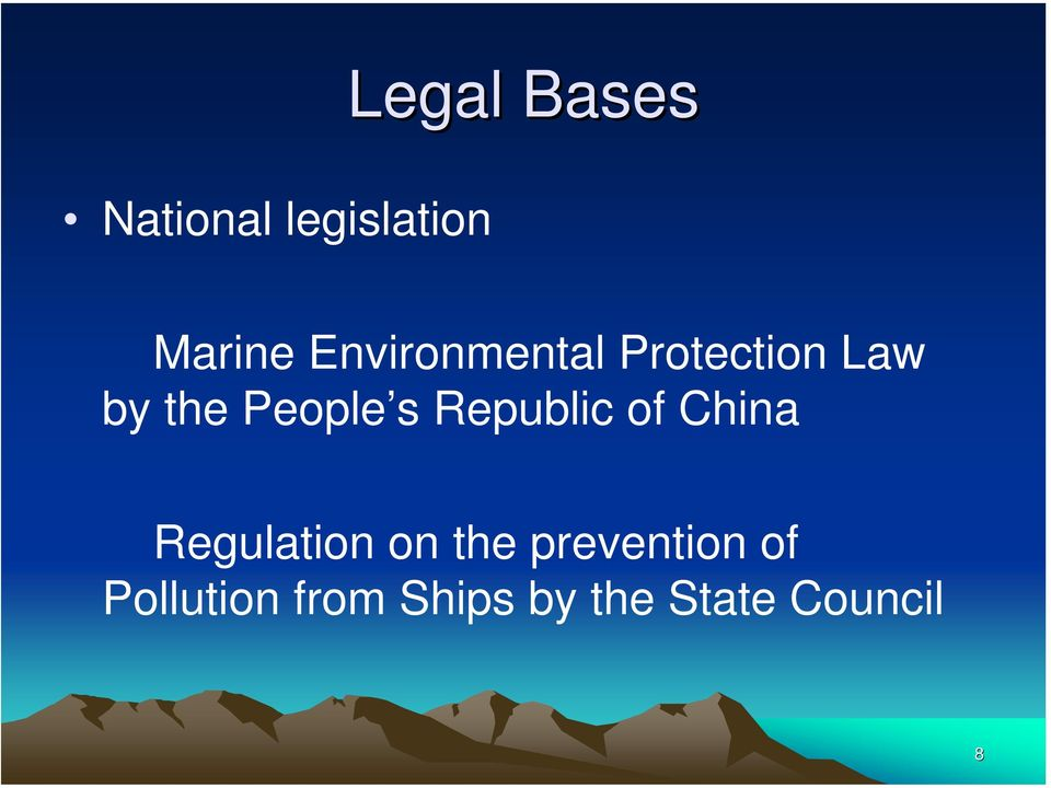 Republic of China Regulation on the