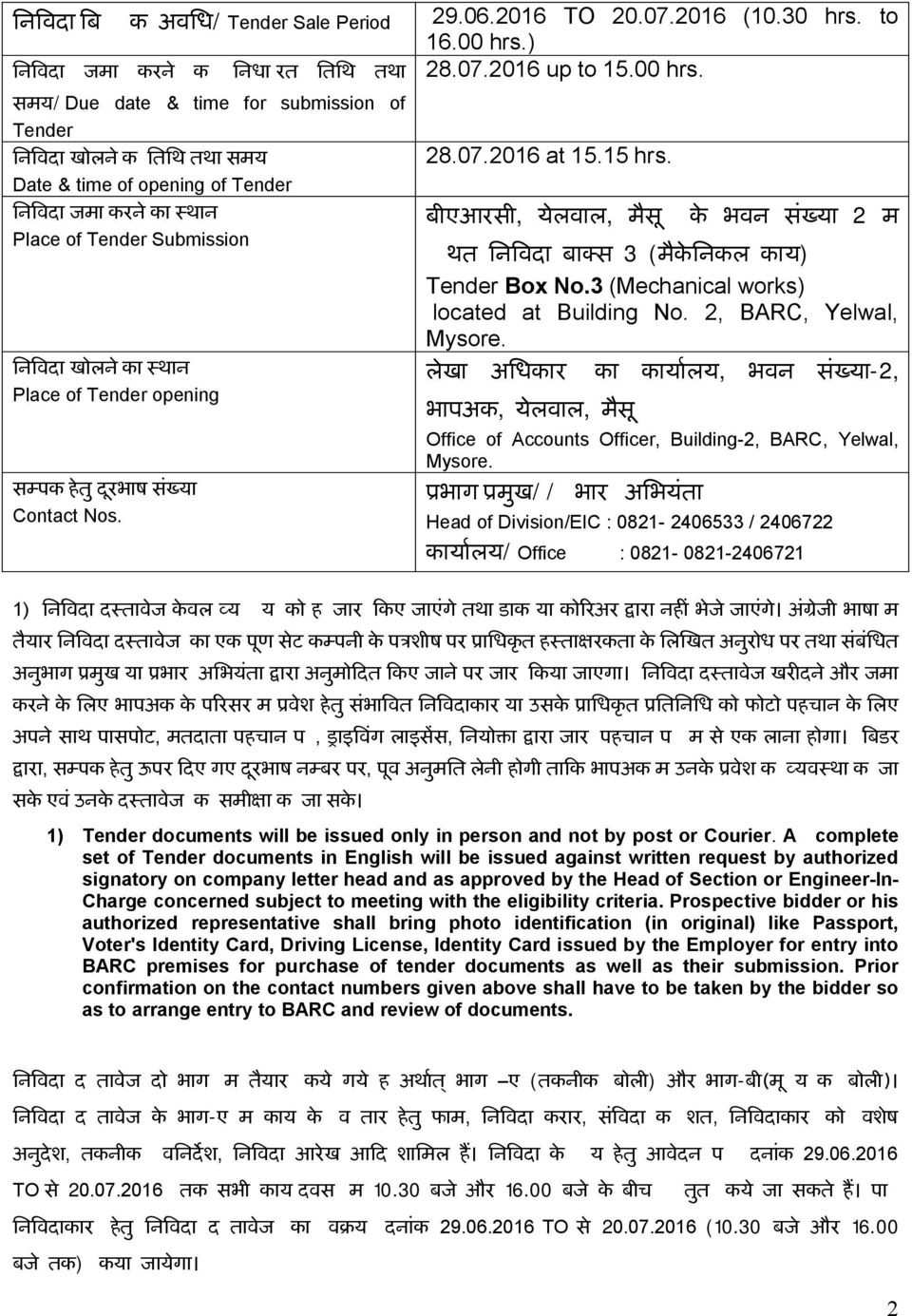 ,, 2 3 ( ) Tender Box No.3 (Mechanical works) located at Building No. 2, BARC, Yelwal, Mysore., -2,,, Office of Accounts Officer, Building-2, BARC, Yelwal, Mysore.