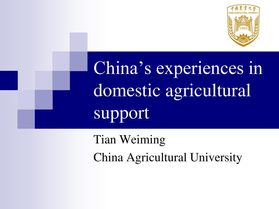 support Tian Weiming
