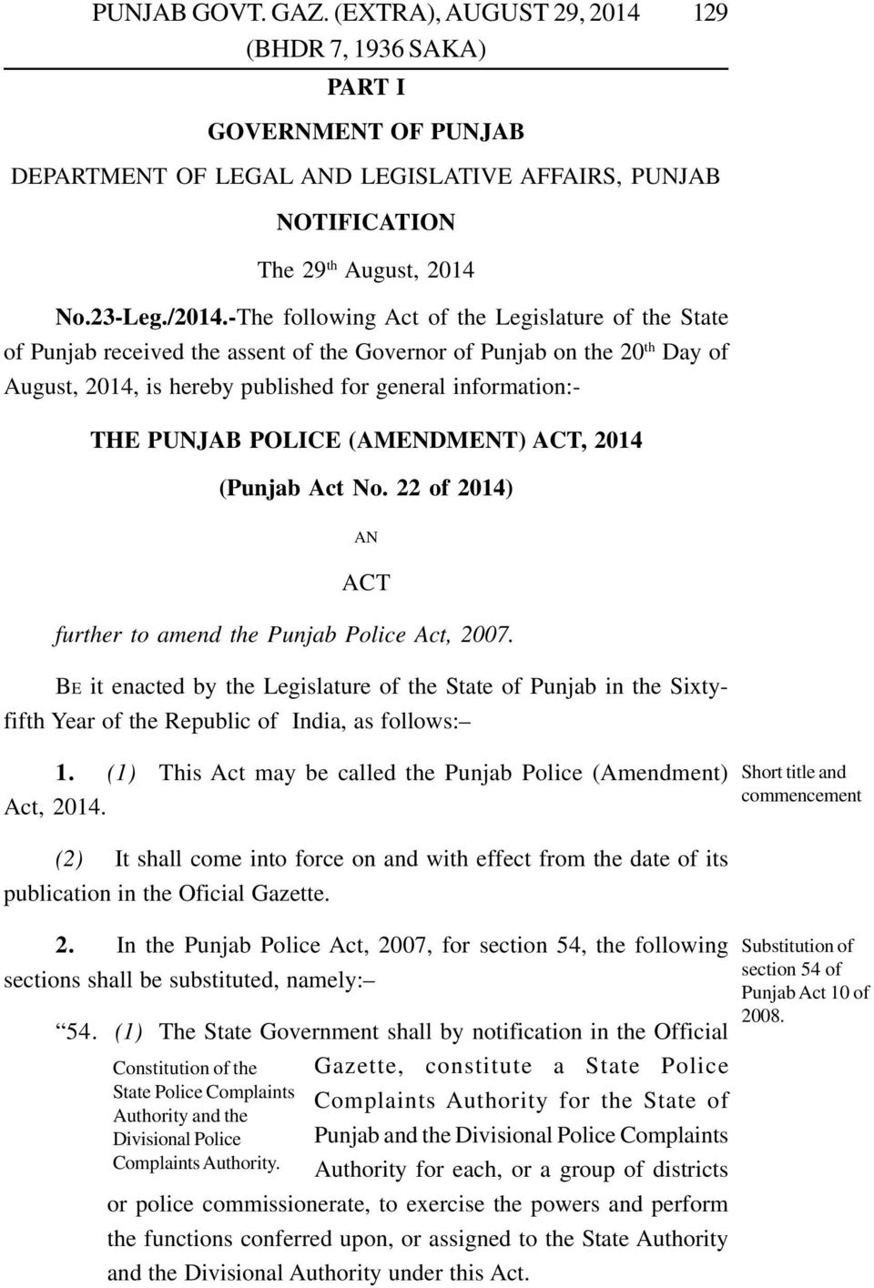 POLICE (AMENDMENT) ACT, 2014 (Punjab Act No. 22 of 2014) AN ACT further to amend the Punjab Police Act, 2007.