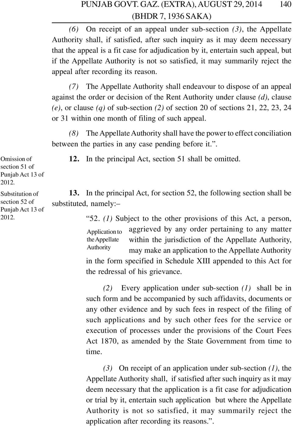 adjudication by it, entertain such appeal, but if the Appellate Authority is not so satisfied, it may summarily reject the appeal after recording its reason.