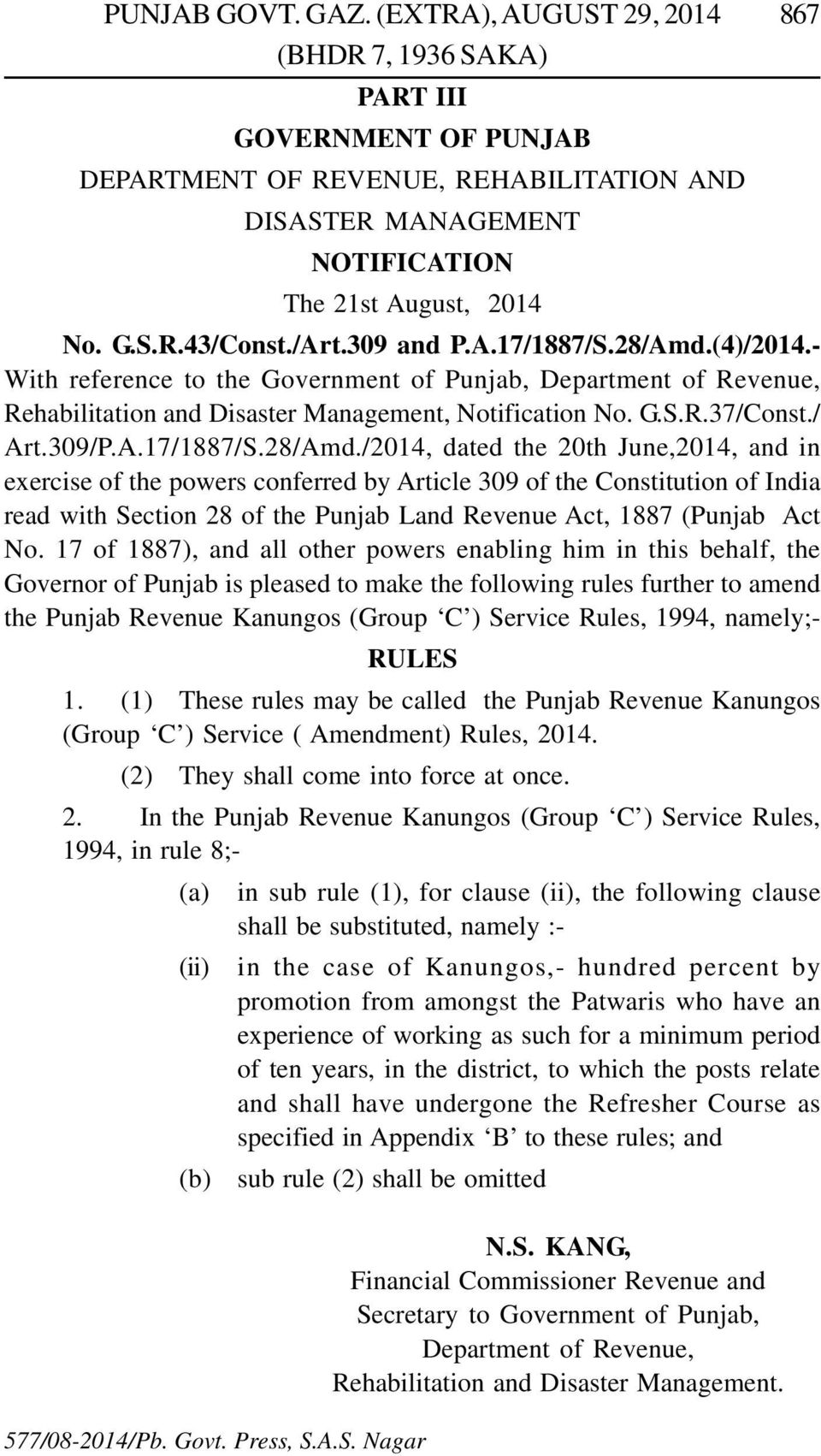 /2014, dated the 20th June,2014, and in exercise of the powers conferred by Article 309 of the Constitution of India read with Section 28 of the Punjab Land Revenue Act, 1887 (Punjab Act No.