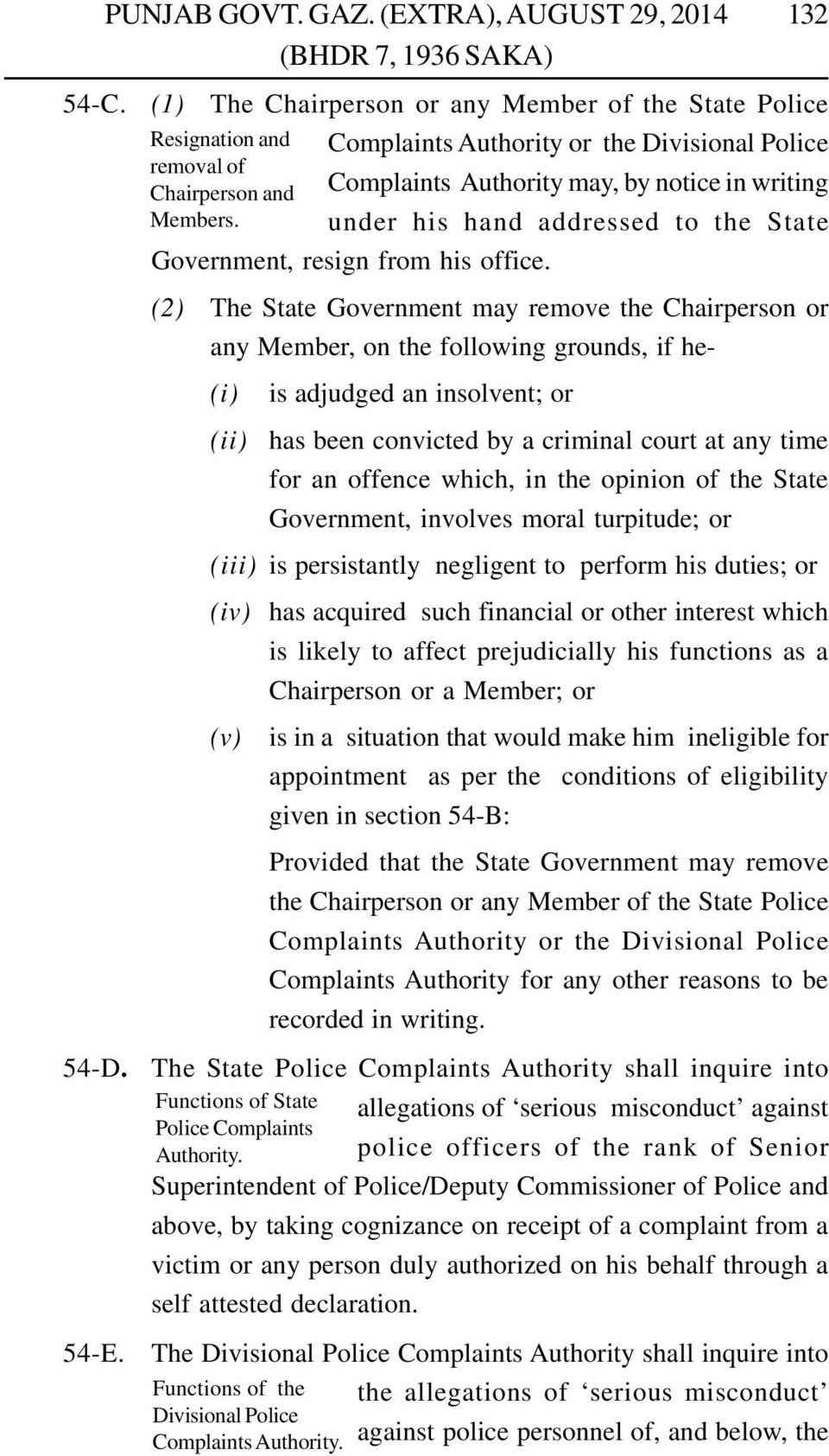 (2) The State Government may remove the Chairperson or any Member, on the following grounds, if he- (i) (ii) is adjudged an insolvent; or has been convicted by a criminal court at any time for an