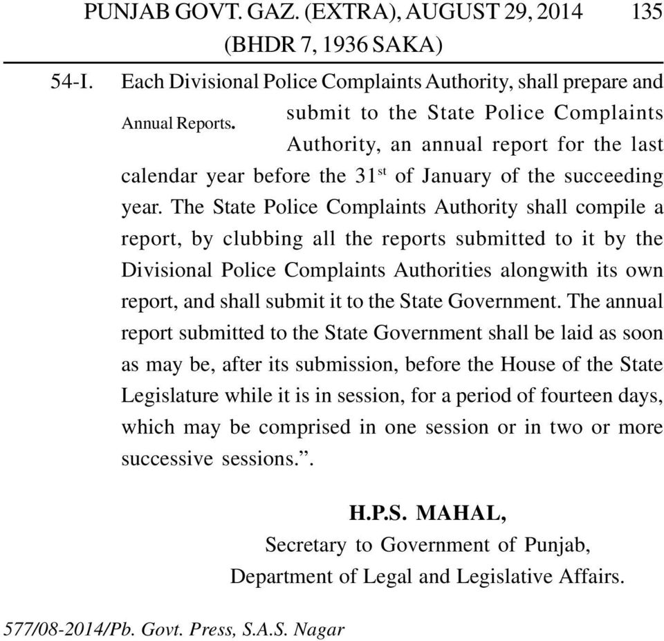 The State Police Complaints Authority shall compile a report, by clubbing all the reports submitted to it by the Divisional Police Complaints Authorities alongwith its own report, and shall submit it