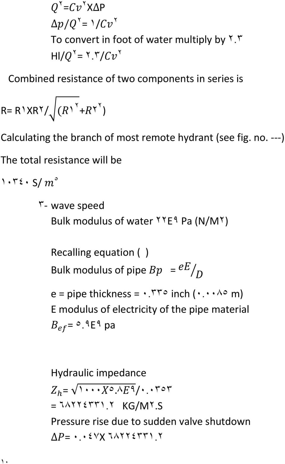 ) The total resistance will be ١٠٣٤٠ S/ ٥ ٣ wave speed Bulk modulus of water ٢٢E٩ Pa (N/M٢) Recalling equation ( ) Bulk modulus of pipe = e =