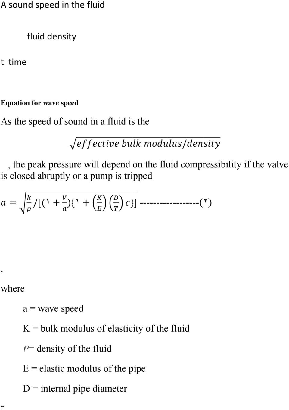 abruptly or a pump is tripped /١ ١ ------------------٢, where a = wave speed K = bulk modulus of