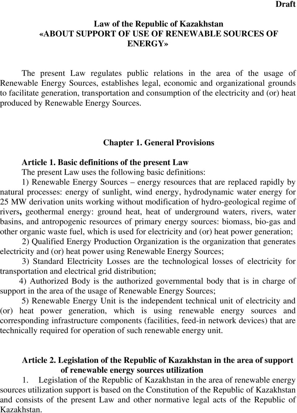 General Provisions Article 1.