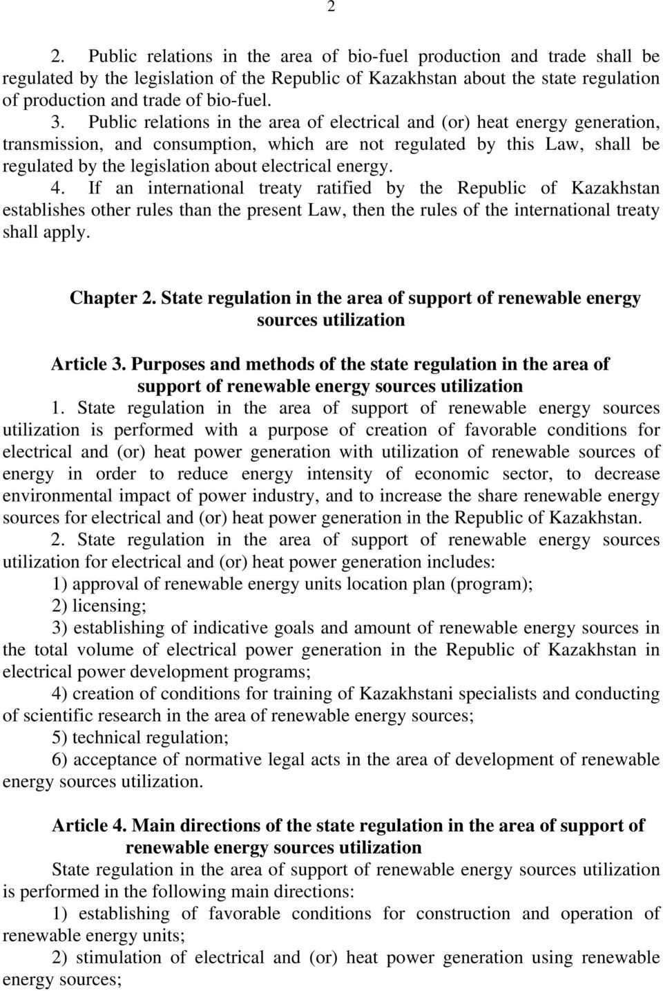 electrical energy. 4. If an international treaty ratified by the Republic of Kazakhstan establishes other rules than the present Law, then the rules of the international treaty shall apply. Chapter 2.
