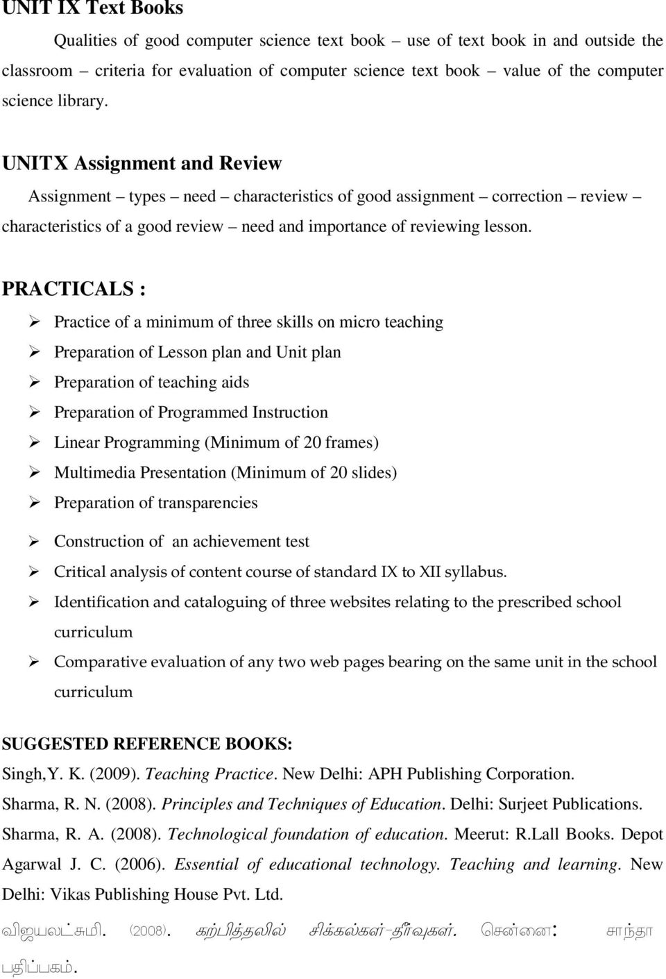 PRACTICALS : Practice of a minimum of three skills on micro teaching Preparation of Lesson plan and Unit plan Preparation of teaching aids Preparation of Programmed Instruction Linear Programming