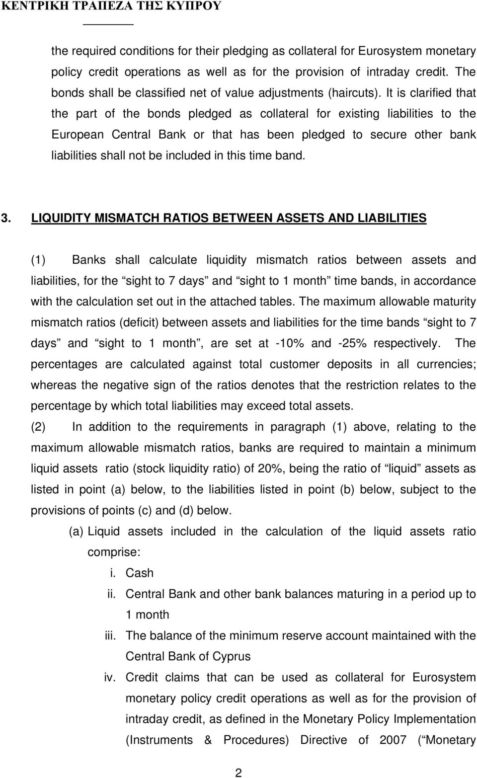 It is clarified that the part of the bonds pledged as collateral for existing liabilities to the European Central Bank or that has been pledged to secure other bank liabilities shall not be included