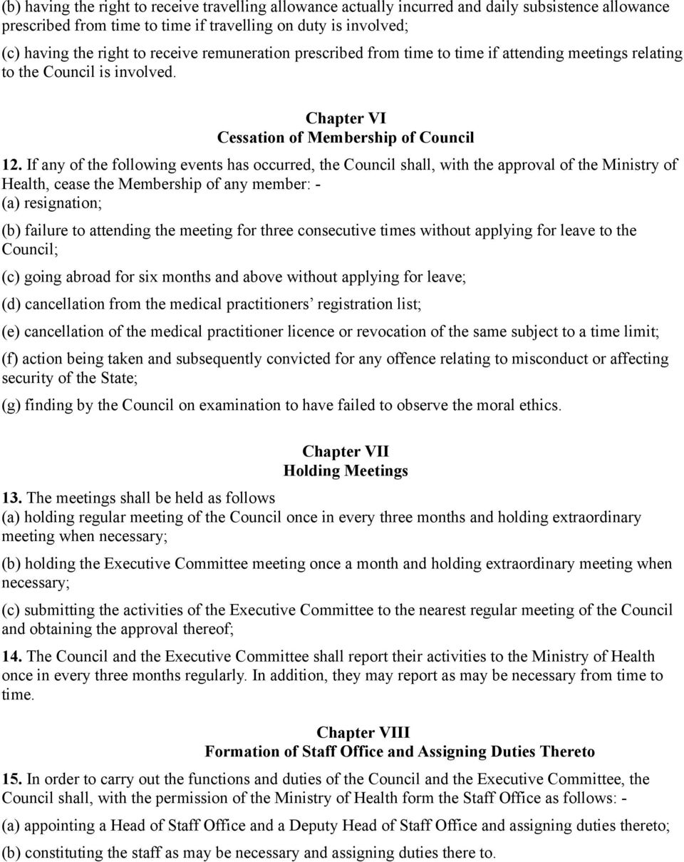 If any of the following events has occurred, the Council shall, with the approval of the Ministry of Health, cease the Membership of any member: - (a) resignation; (b) failure to attending the