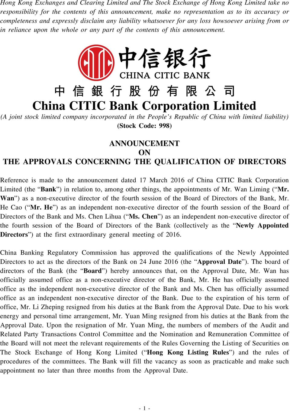 (A joint stock limited company incorporated in the People s Republic of China with limited liability) (Stock Code: 998) ANNOUNCEMENT ON THE APPROVALS CONCERNING THE QUALIFICATION OF DIRECTORS