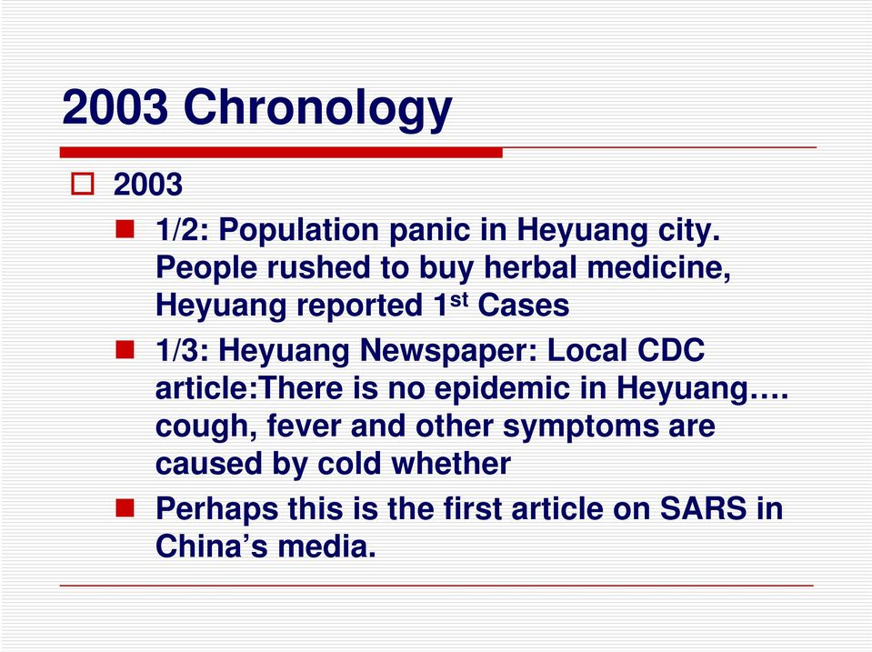 Newspaper: Local CDC article:there is no epidemic in Heyuang.