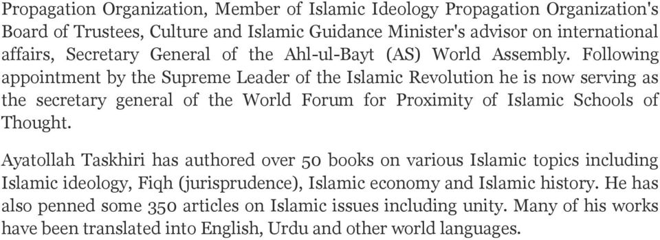 Following appointment by the Supreme Leader of the Islamic Revolution he is now serving as the secretary general of the World Forum for Proximity of Islamic Schools of Thought.