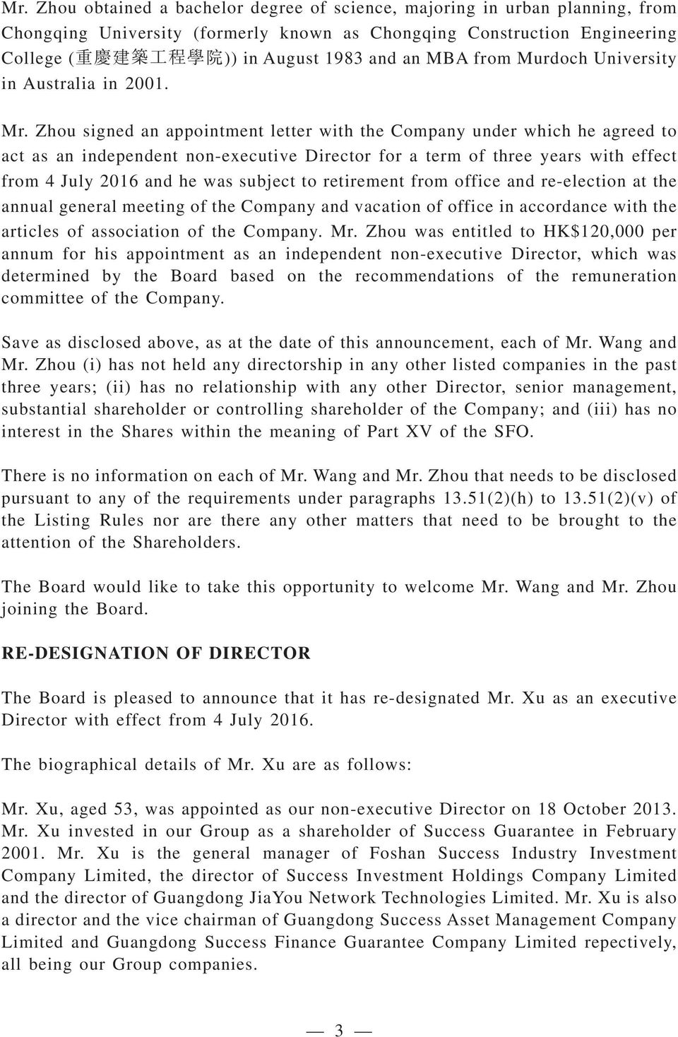 Zhou signed an appointment letter with the Company under which he agreed to act as an independent non-executive Director for a term of three years with effect from 4 July 2016 and he was subject to
