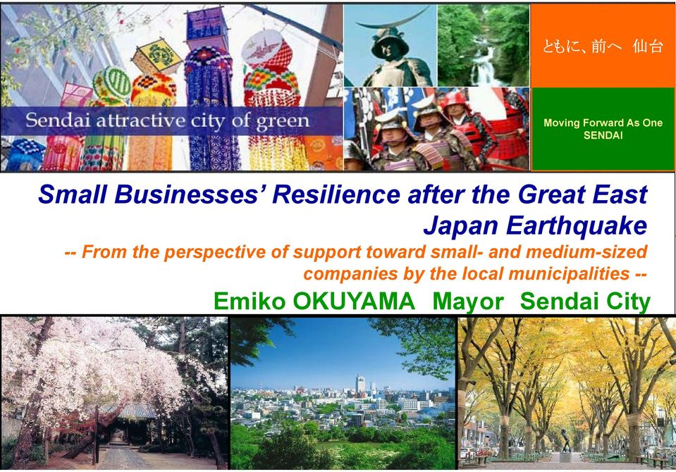 Post-Disaster Reconstruction Division General Director Fumio Yamada -- From the perspective of