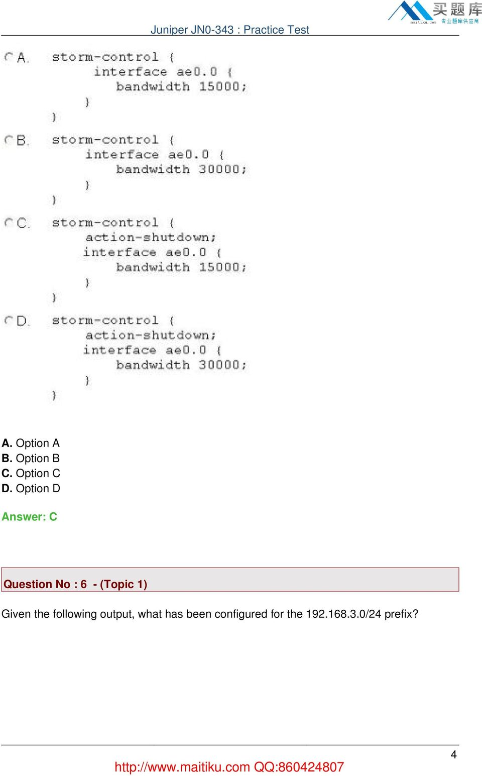 (Topic 1) Given the following output, what