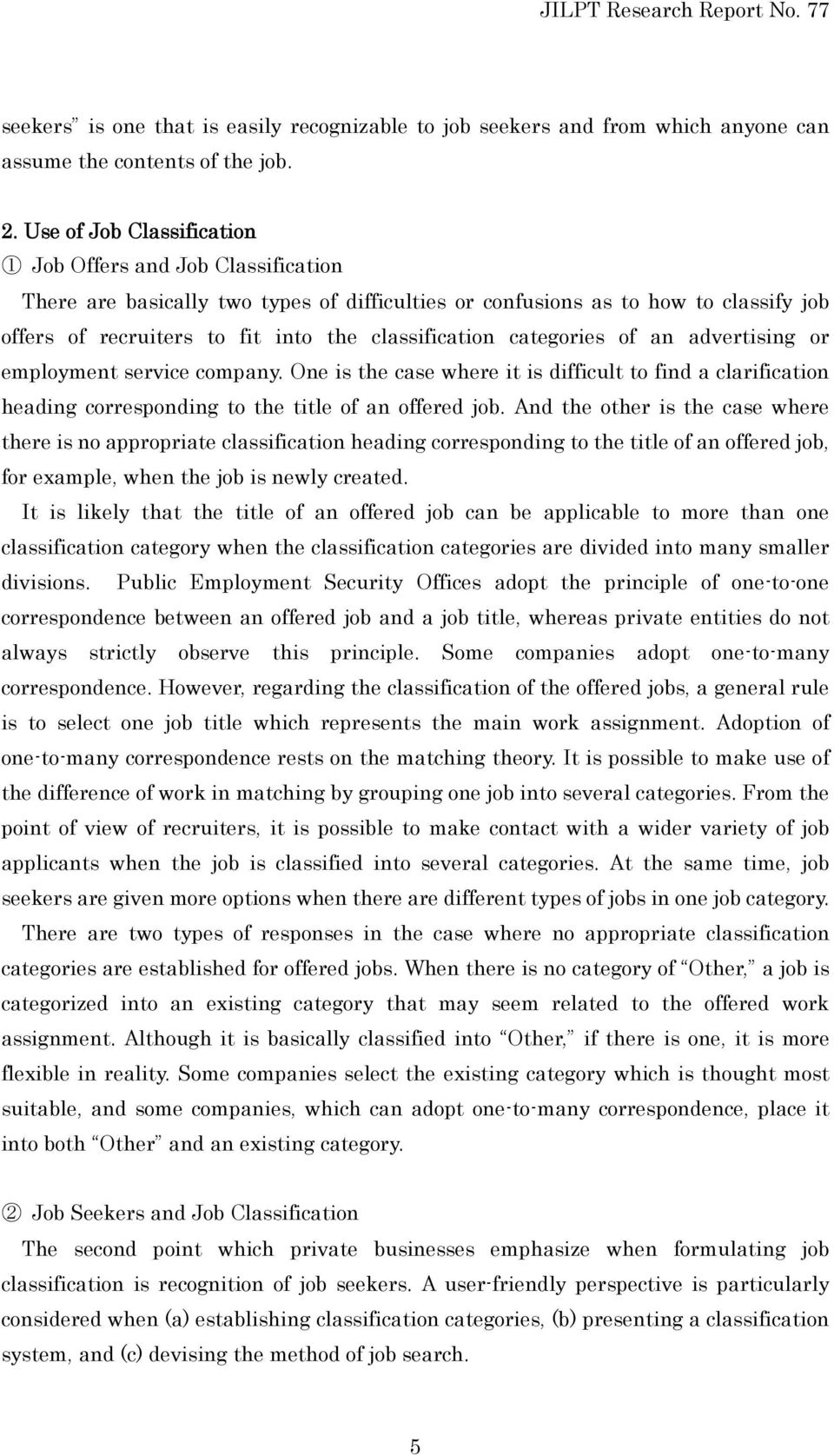 categories of an advertising or employment service company. One is the case where it is difficult to find a clarification heading corresponding to the title of an offered job.