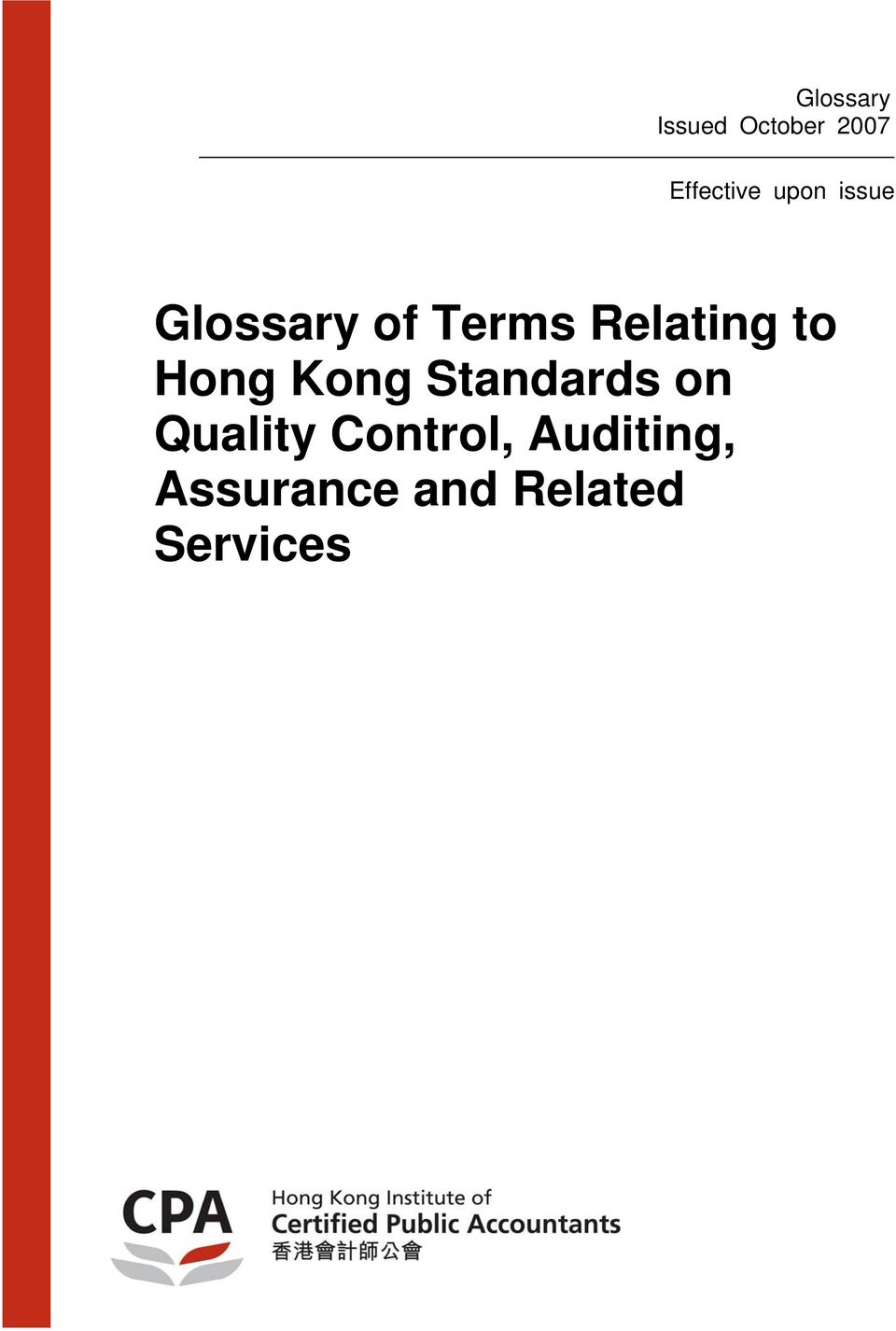 to Hong Kong Standards on Quality